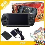 PSP 3000 PSP モンスターハンターポータブル 3rd ハンターズモデル (PSP-3000MHB) 本体 完品 外箱付きPortable 中古