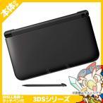 3DSLL ニンテンドー3DS LL ブラック 本体のみ タッチペン付き Nintendo 任天堂 ニンテンドー 中古 送料無料