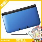 3DSLL ニンテンドー3DS LL ブルーXブラック 本体のみ タッチペン付き Nintendo 任天堂 ニンテンドー 中古 送料無料