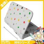 3DSLL ニンテンドー3DS LL とびだせ どうぶつの森パック 本体のみ タッチペン付き Nintendo 任天堂 ニンテンドー 中古 送料無料