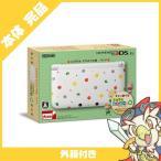 ショッピングどうぶつの森 3DSLL ニンテンドー3DS LL とびだせ どうぶつの森パック 本体 完品 外箱付き Nintendo 任天堂 ニンテンドー 中古 送料無料