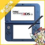 New3DSLL New ニンテンドー3DS LL メタリックブルー(RED-S-BAAA) 本体 すぐ遊べるセット Nintendo 任天堂 ニンテンドー 中古 送料無料