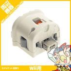 Wii ウィー モーションプラス シロ 白色 純正 周辺機器 コントローラー ニンテンドー 任天堂 Nintendo 中古 送料無料