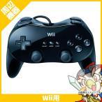 ショッピングWii Wii ウィー クラシックコントローラー PRO クロ 純正 任天堂 Nintendo 中古 送料無料