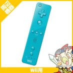 Wii ウィー リモコン アオ コントローラ- 純正 任天堂 Nintendo 中古 送料無料