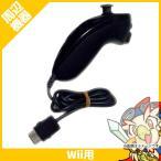 Wii ウィー ヌンチャク クロ コントローラ- 純正 任天堂 Nintendo 中古 送料無料