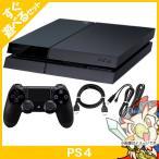 PS4 プレステ4 プレイステーション4 ジェット・ブラック 500GB (CUH-1000AB01) 本体 すぐ遊べるセット コントローラー付き PlayStation4 SONY 中古 送料無料