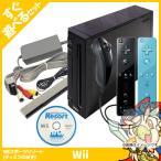 Wii ニンテンドーWii Wii本体 (クロ) Wiiリモコンプラス2個、Wiiスポーツリゾート同梱 本体 すぐ遊べるセット Nintendo 任天堂 ニンテンドー 中古 送料無料