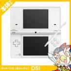 Dsi 本体 ホワイト ニンテンドー 任天堂 Nintendo ゲーム機 中古 送料無料