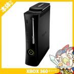 Xbox360 Xbox 360 エリート(120GB:HDMI端子搭載、HDMIケーブル同梱)本体のみ 本体単品 マイクロソフト 中古 送料無料
