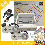 スーパーファミコン 本体 完品 外箱付き Nintendo 任天堂 ニンテンドー 中古 送料無料
