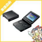 GBASP ゲームボーイアドバンスSP アドバンスSP 黒 オニキスブラック 本体のみ 本体単品 Nintendo 任天堂 ニンテンドー 中古 送料無料
