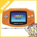 GBA ゲームボーイアドバンス ゲームボーイアドバンス オレンジ 本体のみ 本体単品 Nintendo 任天堂 ニンテンドー 中古 送料無料