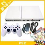 PS2 プレステ2 プレイステーション2 PlayStation2 本体 SCPH-75000CW セラミック・ホワイト SONY ゲーム機 中古 送料無料