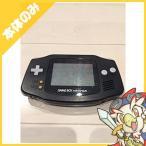 GBA ゲームボーイアドバンス ゲームボーイアドバンス ブラック 本体のみ 本体単品 Nintendo 任天堂 ニンテンドー 中古 送料無料