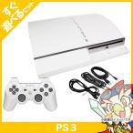 PS3 プレステ3 本体 すぐ遊べるセット 40GB セラミック・ホワイト 中古 送料無料