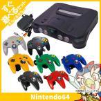 64 ゲーム 本体 ニンテンドー64 任天堂64 Nintendo64 中古 すぐ遊べるセット 送料無料