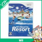 Wii ウィー スポーツリゾート Wii Sport