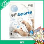 Wii ウィー Wii Sports wiiスポーツ ソフト スポーツ ニンテンドー 任天堂 中古 送料無料