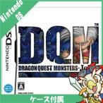 DS ドラゴンクエストモンスターズ ジョーカー ドラクエ ソフト ニンテンドー 任天堂 NINTENDO 中古 送料無料