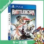 バトルボーン - PS4