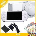 PSP 本体 PSP-3000PW パール・ホワイト プレイステーションポータブル 完品 ゲーム機 中古 送料無料