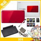 3DS 本体 メタリックレッド ニンテンドー 任天堂 NINTENDO ゲーム機 中古 送料無料 付属品完品