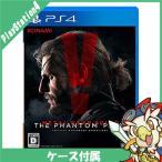 PS4 プレステ4 メタルギアソリッドV ファントムペイン - PS4 ソフト ケースあり PlayStation4 SONY ソニー 中古 送料無料