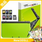 New3DSLL Newニンテンドー3DS LL ライム×ブラック(RED-S-MAAA) 本体 完品 外箱付き Nintendo 任天堂 ニンテンドー 中古 送料無料