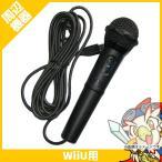 Wii U ウィーユー マイク カラオケ ニンテンドー 任天堂  NINTENDO ゲーム機 中古 送料無料