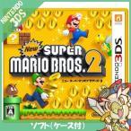ニンテンドー3DS New スーパーマリオブラザーズ 2 中古