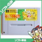 スーファミ スーパーファミコン 星のカービィ スーパーデラックス ソフトのみ ソフト単品 Nintendo 任天堂 ニンテンドー 中古 送料無料