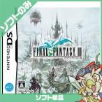 DS ニンテンドーDS ファイナルファンタジーIII ソフトのみ ソフト単品 Nintendo 任天堂 ニンテンドー 中古