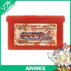 GBA ゲームボーイアドバンス ポケットモンスター ファイアレッド ソフトのみ ソフト単品 Nintendo 任天堂 ニンテンドー 中古 送料無料