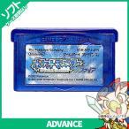 GBA ゲームボーイアドバンス ポケットモンスター サファイア ソフトのみ ソフト単品 Nintendo 任天堂 ニンテンドー 中古 送料無料