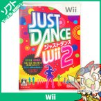 Wii ニンテンドーWii ジャストダンスwii2 ソフト 中古 送料無料