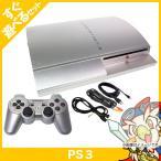 PS3 プレステ3 プレイステーション3 PLAYSTATION 3(80GB) サテンシルバー 本体 すぐ遊べるセット コントローラー付き PlayStation3 SONY ソニー 中古 送料無料