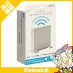 ショッピングWii Wii ニンテンドーWii ニンテンドーWi-Fiネットワークアダプタ 周辺機器 Nintendo 任天堂 ニンテンドー 中古 送料無料