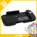 ショッピングニンテンドー3DS 3DS ニンテンドー3DS ニンテンドー3DS専用 拡張スライドパッド 周辺機器 Nintendo 任天堂 ニンテンドー 中古 送料無料