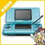 DS ニンテンドーDS ターコイズブルー 水色 ブルー 本体のみ 本体単品 Nintendo 任天堂 ニンテンドー 中古 送料無料