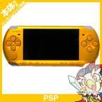 ショッピングPSP PSP PSP「プレイステーション・ポータブル」 ブライト・イエロー (PSP-3000BY) 本体のみ 本体単品 PlayStationPortable SONY ソニー 中古 送料無料