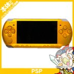 PSP PSP「プレイステーション・ポータブル」 ブライト・イエロー (PSP-3000BY) 本体のみ 本体単品 PlayStationPortable SONY ソニー 無料