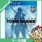 送料無料 PlayStation 4 ライズ オブ ザ トゥームレイダー  中古