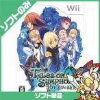 Wii ニンテンドーWii テイルズ オブ シンフォニア ラタトスクの騎士 ソフト Nintendo 任天堂 ニンテンドー 中古 送料無料