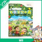 ショッピングどうぶつの森 Wii ニンテンドーWii 街へいこうよ どうぶつの森 ケース有り ソフト Nintendo 任天堂 ニンテンドー 中古 送料無料