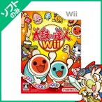 Wii ニンテンドーWii 太鼓の達人Wii ソフト ソフト単品 Nintendo 任天堂 ニンテンドー 中古 送料無料