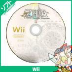 Wii ニンテンドーWii ゼルダの伝説 トワイライトプリンセス ソフト Nintendo 任天堂 ニンテンドー 中古 送料無料