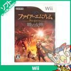 ショッピングWii Wii ニンテンドーWii ファイアーエムブレム 暁の女神 ソフト Nintendo 任天堂 ニンテンドー 中古 送料無料