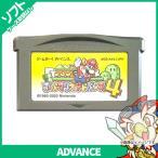 GBA ゲームボーイアドバンス スーパーマリオアドバンス4 ソフト Nintendo 任天堂 ニンテンドー 中古 送料無料