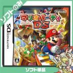 DS ニンテンドーDS マリオパーティDS ソフト Nintendo 任天堂 ニンテンドー 中古